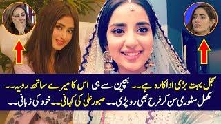 Saboor Ali True Story | Sajal Ali Sister | Aplus