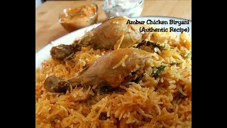 Ambur Special Chicken Biryani - Muslim Wedding style biryani - Authentic Recipe- Baai veettu Biryani