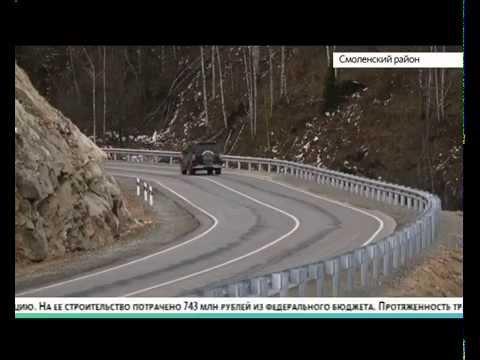 Дорога до Белокурихи-2