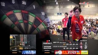 プロソフトダーツトーナメント PERFECT 2015 第10戦・横浜 ※PERFECTや各...