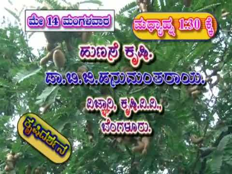 Krishidarshan Programs on DD Chandana | 14-05-19 | Promo
