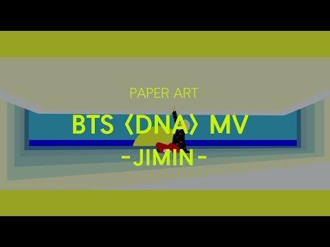 [DNA-JIMIN] 방탄소년단 뮤직비디오 페이퍼아트 도전기2 지민/ BTS / MV / Paper art / 굿즈 제작/ DIY