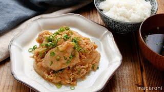 【作り置きレシピ】下味冷凍で簡単!鶏むね肉の玉ねぎソテー