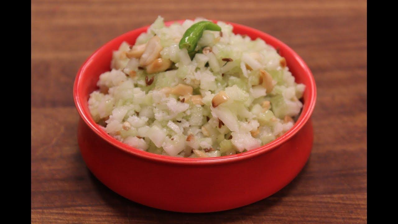 Khamang kakdi simple indian cooking maharashtrian cuisine khamang kakdi simple indian cooking maharashtrian cuisine sanjeev kapoor khazana forumfinder Choice Image