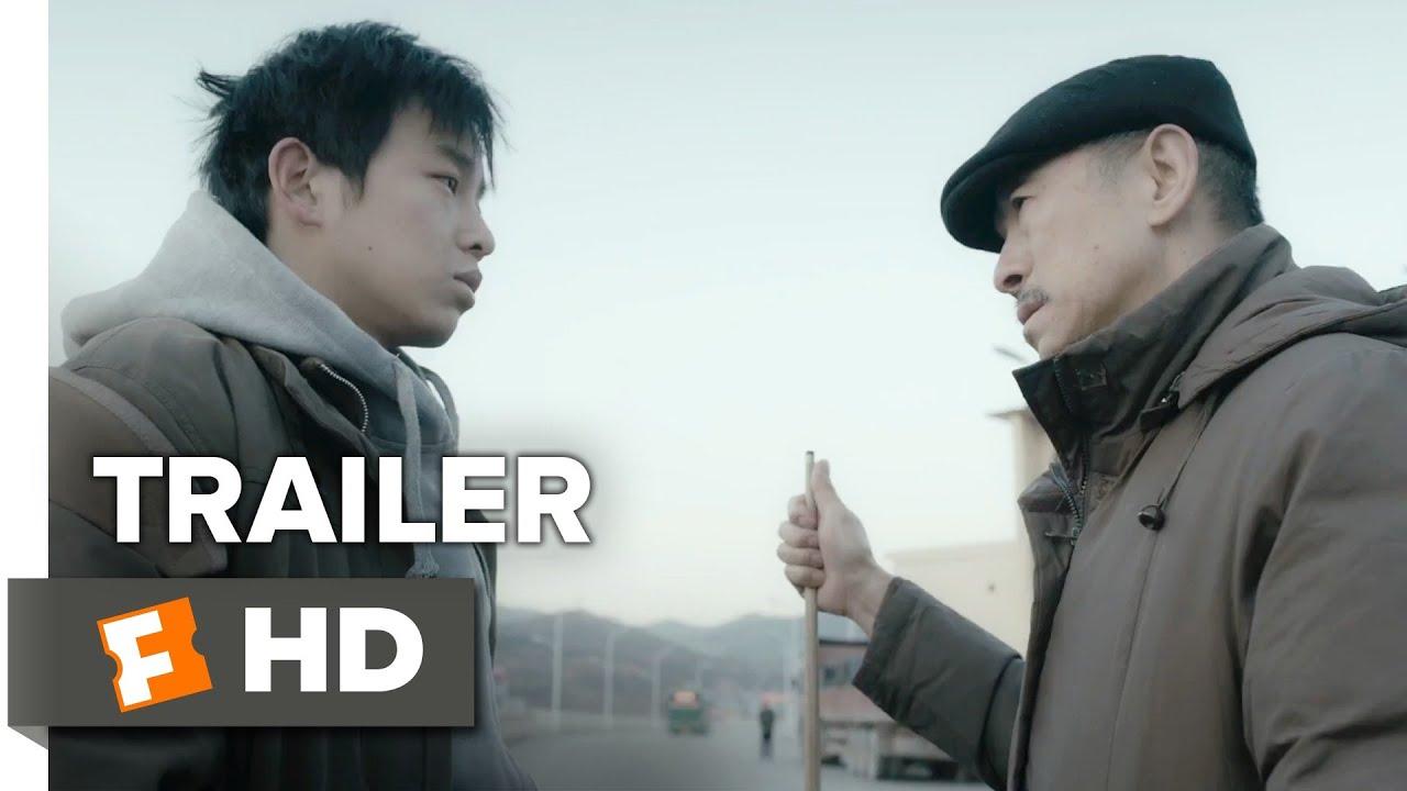 An Elephant Sitting Still TIFF Trailer (2018) | Movieclips Indie