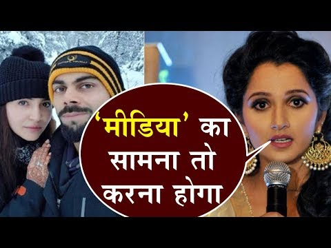 Sania Mirza reveals why Virat-Anushka kept their wedding a secret !