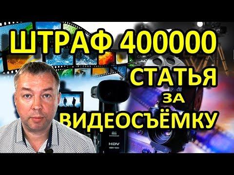 новыйШтраф400000 руб. Статья 18.15 КоАП РФ