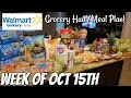 GROCERY HAUL & MEAL PLAN | WALMART | FAMILY OF 4 | 10/15/18