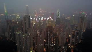Antitode - 30 seconds video in France and Hong Kong - Dji Mavic pro