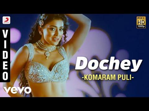 Komaram Puli - Dochey Video | A.R. Rahman | Pawan Kalyan