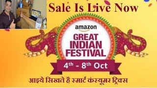 Amazon Great Indian Festival Sale Oct 2017 | Amazon sale | amazon sale offer today | Diwali Sale