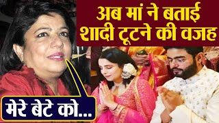 Priyanka Chopra's mother Madhu Chopra reveals why Siddharth wedding Called Off | FilmiBeat