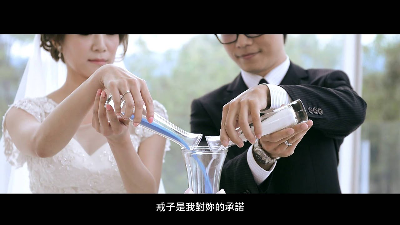成偉+恩綺mv - YouTube