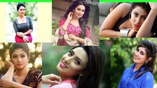 বর্তমান সময়ের বাংলাদেশের সেরা ১০ সেক্সি নায়িকা ও মডেল  [top 10 beautiful hot model Bangladesh]