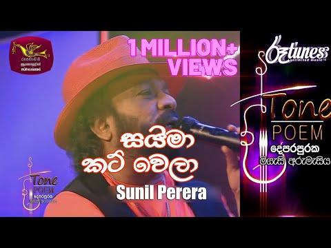 Saima Cut Vela @ Tone Poem with Sunil Perera