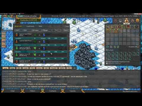 RPG MO. Как пользоваться внутриигровой вики