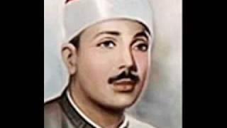 abd el basset abdel samad  surat al kahf  للشيخ عبد الباسط عبد الصمد