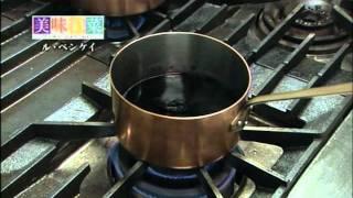 LeBENKEI 奈良 ル・ベンケイ 大和牛ほほ肉の赤ワイン煮込み