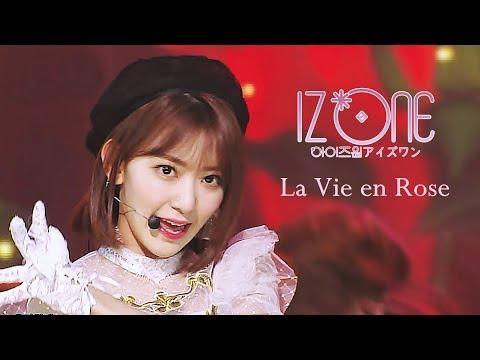[Stage Mix] 아이즈원(IZ*ONE, アイズワン) - 라비앙로즈 (La Vie En Rose) 교차편집