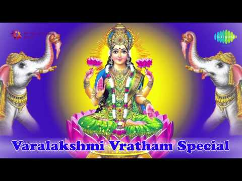 Varalakshmi Vratham Special | Tamil Devotional Audio Jukebox - Vol 2