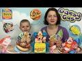 Настольная игра Веселый Газ Челлендж Накормим соседа едой Gassy Gus Game Play And Review mp3