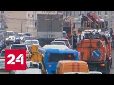 d6ff5a2abb14 Семь машин столкнулись на Крымском валу в Москве - Россия 24 - YouTube