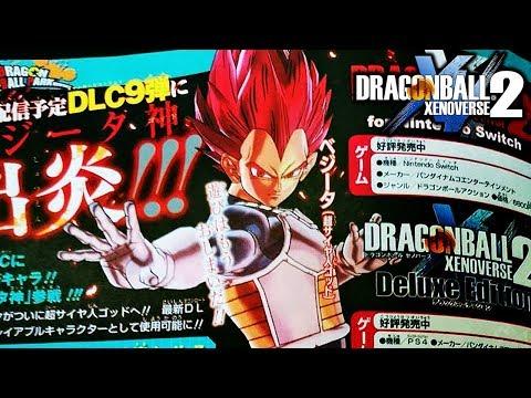 NEW GOD VEGETA DLC PACK 9 REVEAL! Dragon Ball Xenoverse 2 Super Saiyan God Vegeta Gameplay Scans