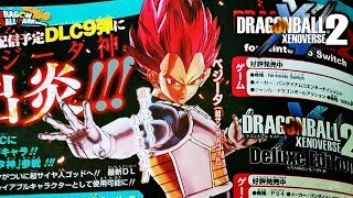 NEW GOD VEGETA DLC PACK 9 REVEAL! Dragon Ball Xenoverse 2 Super Saiyan God Vegeta Gameplay Scans