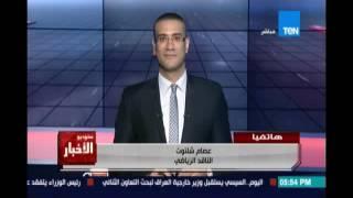 <<ستوديوالأخبار<.مصر تعود إلي كأس الأمم الإفريقية بعد الفوزعلي تنزانيا بهدفين بتوقيع محمد صلاح