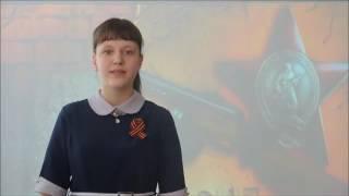 Стихи о войне читают дети «Не забывайте о войне» Степан Кадашников. Стихи на День Победы 9 о войне