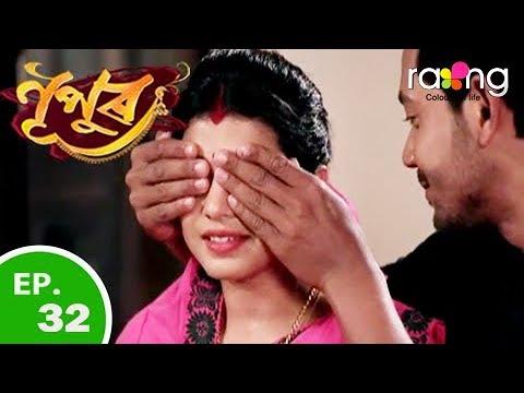 Nupur - নূপুৰ   12th Feb 2019   Full Episode   No 32