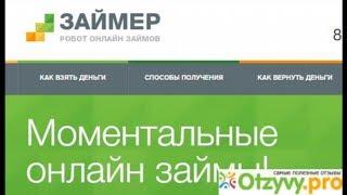Экспресс банк кредитная карта онлайн заявка