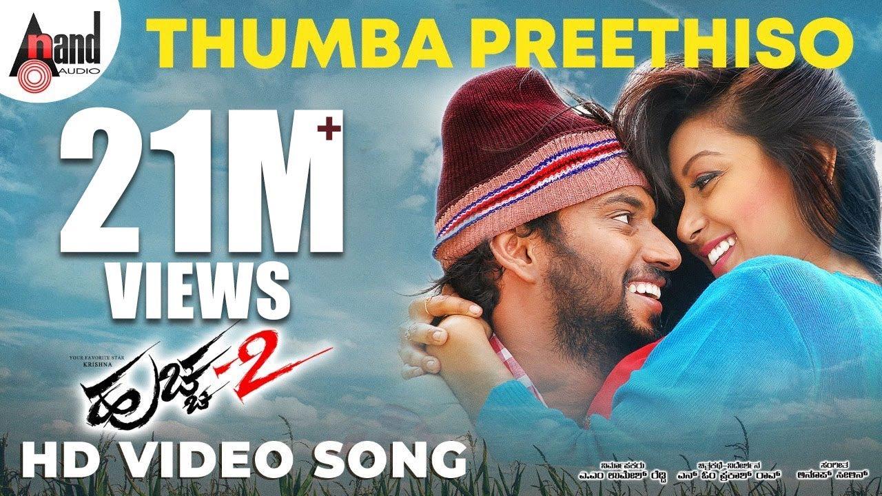 Huchcha 2   Thumba Preethiso   Kannada HD Video Song   Darling Krishna   Shravya   J.Anoop Seelin