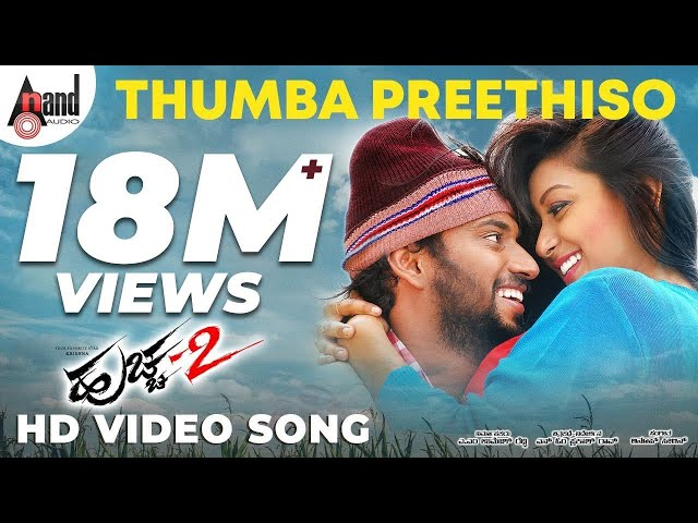 Huchcha 2 | Thumba Preethiso | Kannada HD Video Song | Darling Krishna | Shravya | J.Anoop Seelin