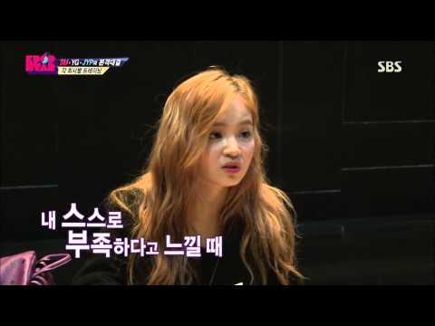 130113-kpop-star---lee-hi-cut