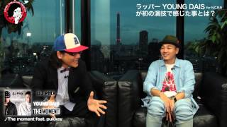 YOUNG DAIS for N.C.B.B出演!映画『TOKYO TRIBE』についてインタビュー!ダニエル小林のスチャラカスタジオ