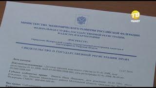 видео В Украине отменили свидетельство о праве собственности, как документ
