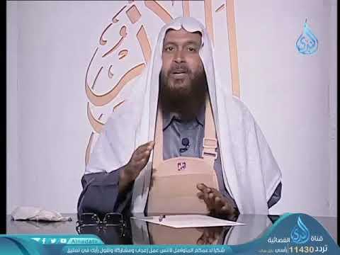 الندى:هل يجوز الجمع بين طواف الافاضة وطواف الوداع  د. محمد حسن عبد الغفار