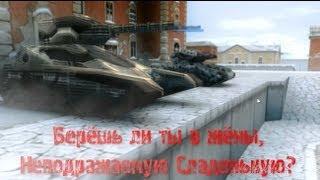 Свадьба DJAGERnout228 и CJlageHbka9ll(Anutka1998)
