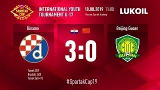 Dinamo - Beijing Guoan (U-17) 3:0