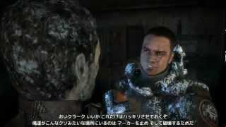 Dead Space 3 / デッドスペース3 オフィシャルトレイラー 日本語字幕付 thumbnail