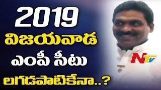 Will AP CM Chandrababu Naidu Offer Vijayawada 2...