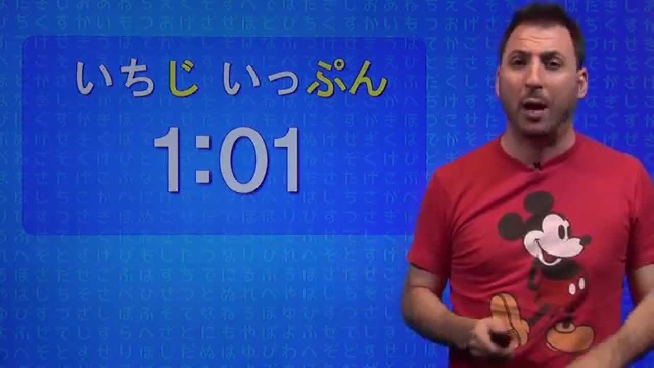 Telling Time in Japanese - Learn Japanese in 5! #37