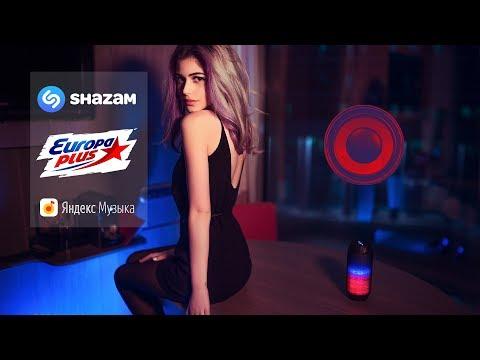 ЗАРУБЕЖНЫЙ ТОП 2019 I Non Stop Music I Лучшее из Shazam, Европа Плюс, Яндекс.Музыки! 👑