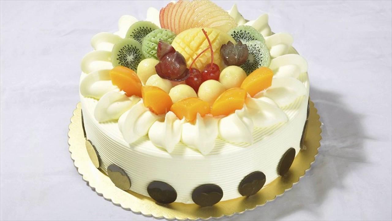 New Year Cake Photos Youtube
