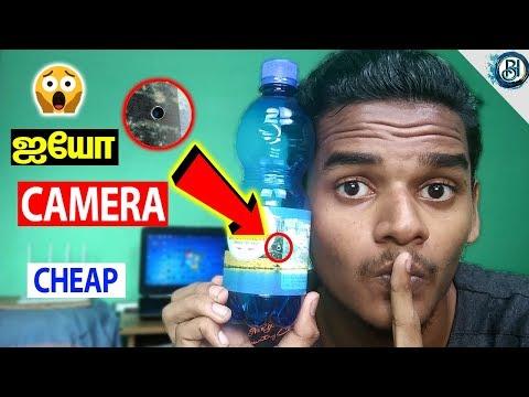 Secret Water Bottle Camera!!