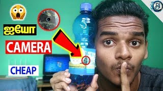 Secret Water Bottle Camera!!