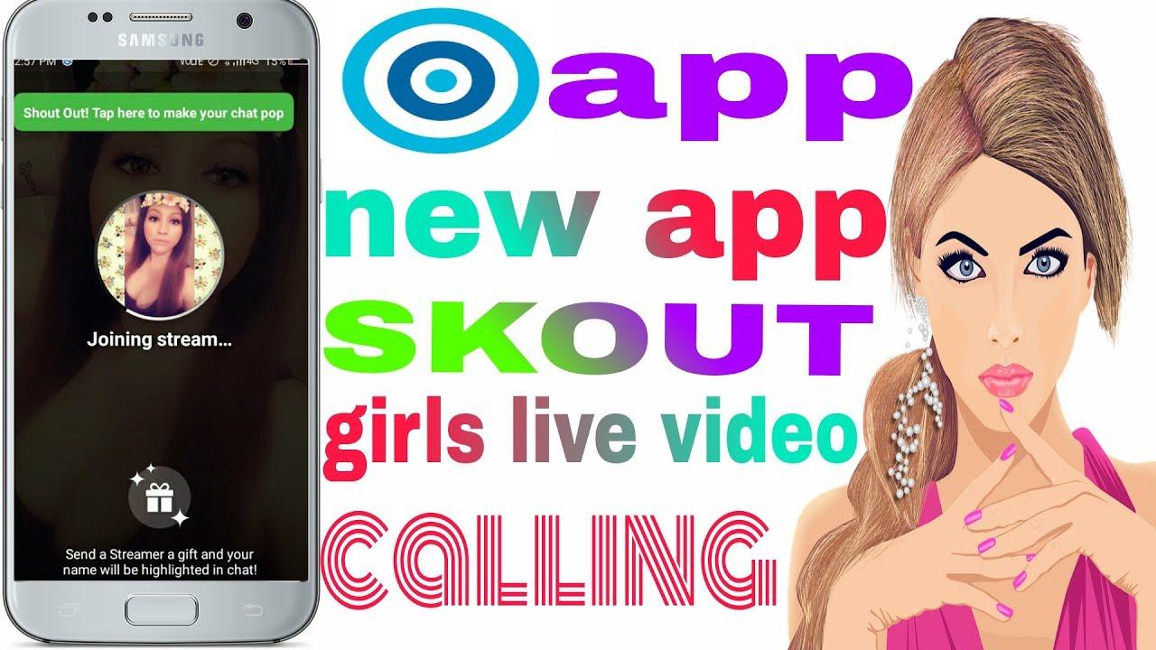 Skout app test  SKOUT  2019-07-21