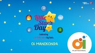Oi Playschool Little Stars Day 2018 - 19 - Manikonda