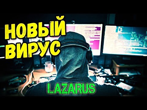 📢 ХАКЕРСКАЯ ГРУППА LAZARUS ИСПОЛЬЗУЕТ TELEGRAM ДЛЯ КРАЖИ КРИПТОВАЛЮТ | КАСПЕРСКИЙ | НОВОСТИ